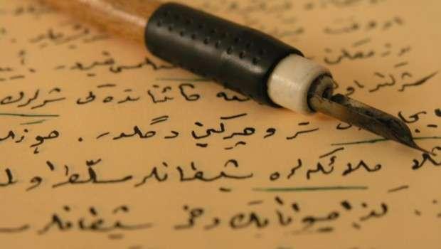 Divan Edebiyatı Genel Özellikleri